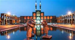 iran tour,tour to iran, yazd,iran tour packages,yazd tour