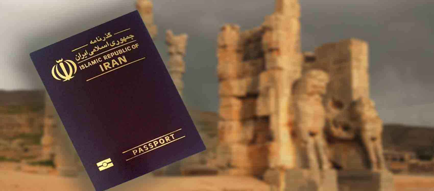 How to Apply for Iran Visa,get Iranian tourists Visa,Iran Visa,get visa to Iran,Iran e-visa,obtain visa Iran,Iran visa requirements, Iran Visa for free,Iran Visa online services,Iran tourism