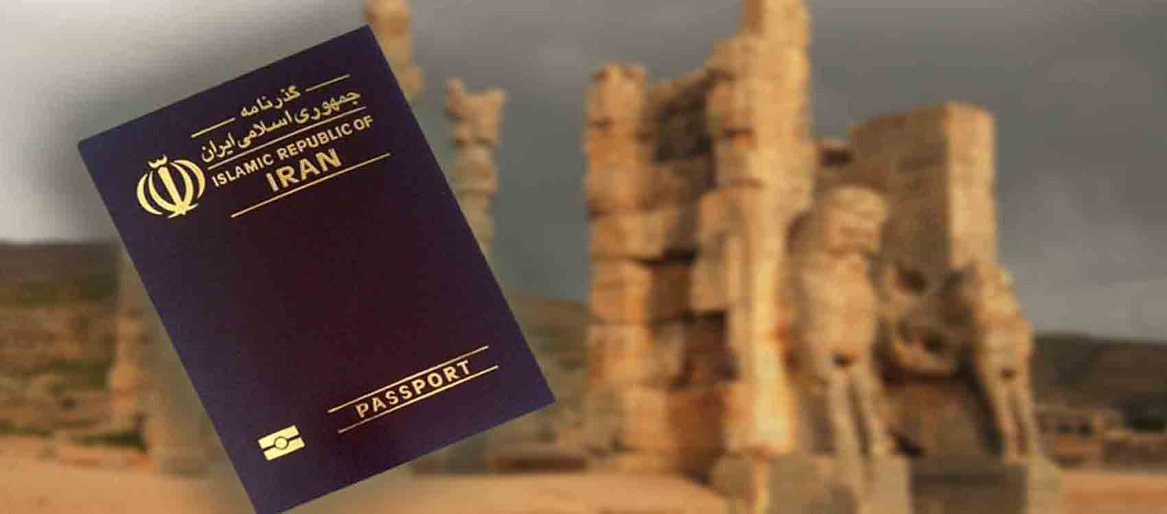 Iran Visa Application Form,All about Iran visa,traveling 2 Persia